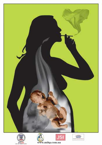 15 неделя беременности - Беременность.